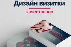Разработаю логотип 12 - kwork.ru