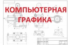 Выполню план расстановки мебели офиса, дома и т. д 15 - kwork.ru