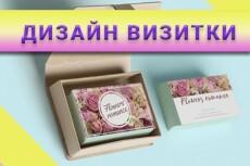 Нарисую портрет по вашей фотографии 31 - kwork.ru