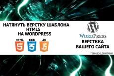 Микроразметка для OpenСart 16 - kwork.ru