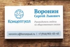 Вёрстка книги 18 - kwork.ru