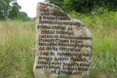 Распечатаю текст до 20 000 символов из сканов и фото 21 - kwork.ru