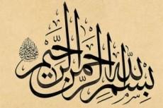 Переведу 150 слов на арабский язык 5 - kwork.ru