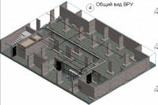 Проектирование электроснабжения 13 - kwork.ru