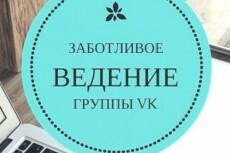 Отредактирую все учебные материалы по стандартам 3 - kwork.ru