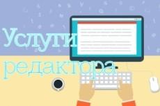 Сделаю рерайт качественно 14 - kwork.ru