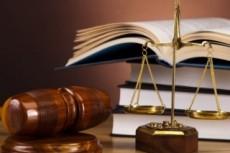 Подготовлю проект договора, проведу правовую экспертизу договора 8 - kwork.ru
