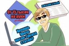 Ссылки для Сайта, Ютуб канала или групп ВКонтакте 21 - kwork.ru