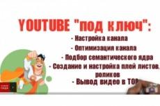 Сделаю для вас поздравительную открытку в технике doodle - видео 28 - kwork.ru