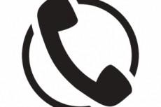 Продающие и бизнес-тексты 29 - kwork.ru