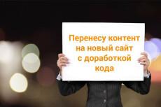 Найду вредоносный код в файлах вашего сайта 19 - kwork.ru