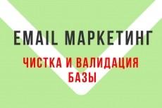 Копирование Landing Page 22 - kwork.ru