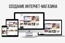 Создам сайт c удобной CMS под ключ 153 - kwork.ru