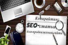 Анкорные ссылки на русскоязычных сайтах - 300 ссылок 16 - kwork.ru