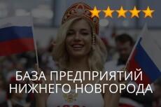Сервис фриланс-услуг 103 - kwork.ru
