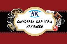 Красивый эквалайзер для вашего трека 5 - kwork.ru