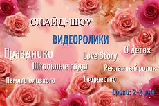 Смонтирую смешное рекламное видео для сайта или соцсети 23 - kwork.ru