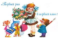 Разработаю план - конспект занятия для дошкольников в любом возрасте 12 - kwork.ru