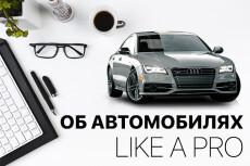 Сделаю сайт, like a pro 11 - kwork.ru
