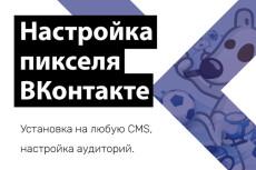 Перенос сайта на новый хостинг + 2 месяца в подарок 32 - kwork.ru