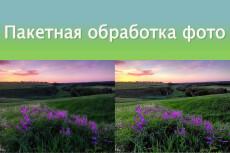Субтитры для видео 16 - kwork.ru