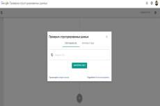 Перенесу сайт DLE на другой хостинг 5 - kwork.ru