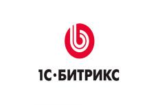 Доработаю сайт на 1С-Битрикс 7 - kwork.ru