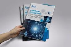 Создам шаблон бланка сертификата, диплома, грамоты 13 - kwork.ru