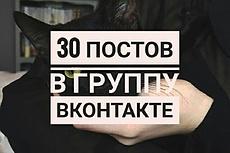Календарь с Вашим фото на 2019 год 23 - kwork.ru