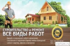 В стихах Рекламу закажите. Шквал клиентов получите 46 - kwork.ru
