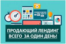 База Glopard 140 тыс. активных покупателей инфокурсов от 21.12. 2018 11 - kwork.ru