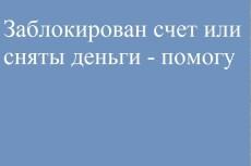 Предоставлю контакты ЛПР ЦА согласно ТЗ 9 - kwork.ru