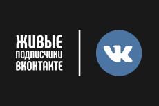 Соберу Instagram по критериям для рекламы 23 - kwork.ru