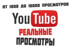 Уникальная Шапка для Youtube канала 20 - kwork.ru