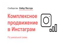 Качественный аудит вашего сайта, более 100 параметров 11 - kwork.ru