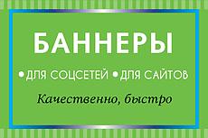 Оформление группы Вконтакте 33 - kwork.ru