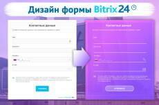 Верстка 20 - kwork.ru