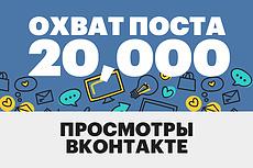 10 комментариев приложения Google Play 30 - kwork.ru