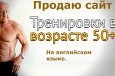 Продаю сайт, про недвижимость, стройку, ремонт. Есть демо 5 - kwork.ru