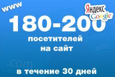 База email адресов - Предприниматели РФ - 500 тыс. контактов 26 - kwork.ru