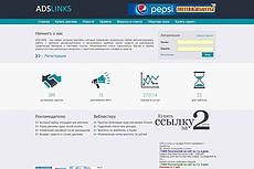 Сайт Аспро для веб студий и рекламных агентств. Лицензия в подарок 8 - kwork.ru