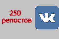 Шапка для Ютуб 23 - kwork.ru