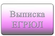 Наберу текст на русском/английском языке быстро, грамотно,качественно! 3 - kwork.ru