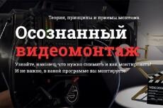 Вебинар. Освой навык создания продающих текстов за 5 дней 14 - kwork.ru