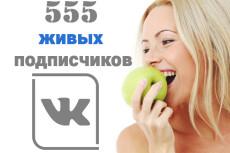 Установлю 30 приложений или игр с Play Market + комментарии 32 - kwork.ru