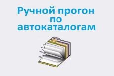 База для рассылки 3 - kwork.ru