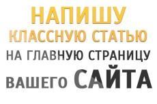 создам контент для туристического сайта 8 - kwork.ru