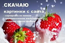 Качественно и быстро выполняю работы по набору текста, таблиц, формул 16 - kwork.ru