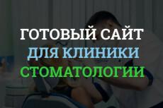 Готовый landing page ремонт стиральных машин 15 - kwork.ru