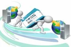Перенесу Wordpress сайт на другой хостинг и настрою работу сайта 34 - kwork.ru